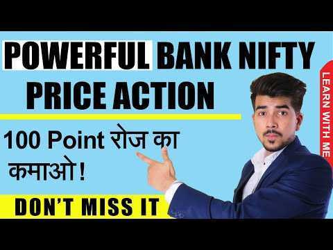 video-tutorial-powerful-bank-nifty-price-action-strategy-dont-miss-it-bank-nifty-share-market-learn-with-me2021.jpg