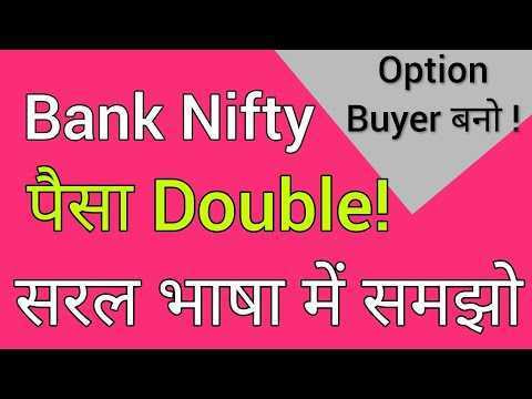video-tutorial-10-e0a4b8e0a4b0e0a4b2-bank-nifty-strategy-option-buying-strategy-how-to-trade-on-expiry-day-volatile-trading-day2021.jpg