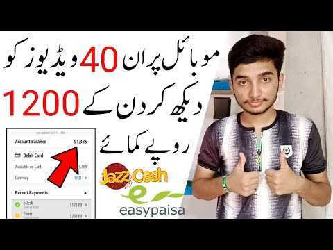 video-tutorial-how-to-make-money-online-in-pakistan-2020-online-earning-in-pakistan-earn-money-online-20202021.jpg