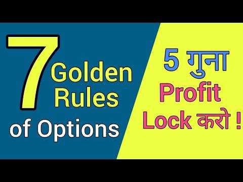 video-tutorial-7-e0a4ace0a482e0a4aae0a4b0-pro-tip-intraday-trading-strategies-option-trading-strategies-option-trading-for-beginners2021.jpg